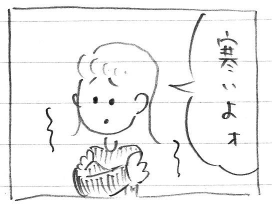 20180501_sabishiiyume16.jpg