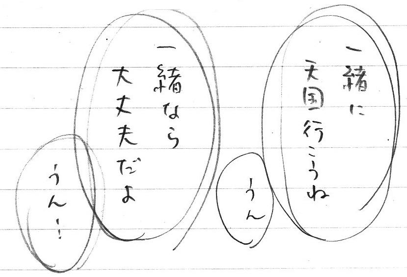 20180501_sabishiiyume18.jpg