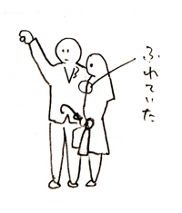 soreboku_hama03m.jpg