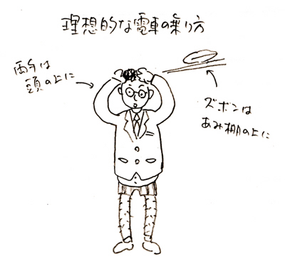 soreboku_hama04m.jpg